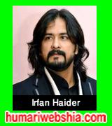 http://www.humariwebshia.com/p/irfan-haider-manqabat-2004-to-2016.html