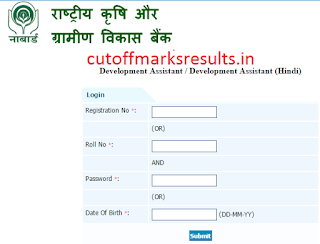 NABARD Scorecard for Development Assistant 2016