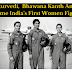 இந்தியாவின் முதல் பெண் போர் விம்மானிகள்