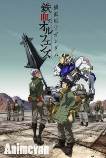Mobile Suit Gundam: Iron-Blooded Orphans -  2013 Poster