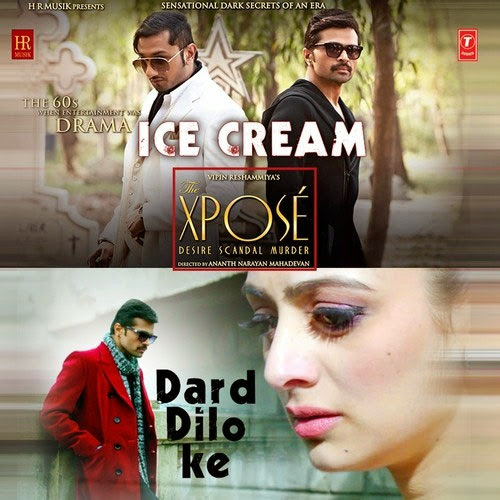ice cream mp3