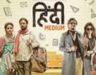 Hindi Medium 2017 Hindi Movie Watch Online