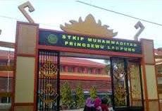 Info Pendaftaran Mahasiswa Baru STKIP MUHAMMADIYAH PRINGSEWU LAMPUNG 2017-2018