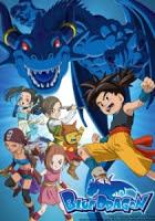 Film Anime Blue Dragon