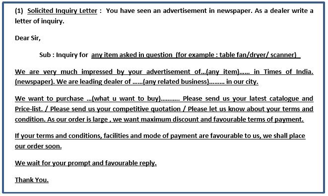 Desember 2016 – Purchase Inquiry Letter