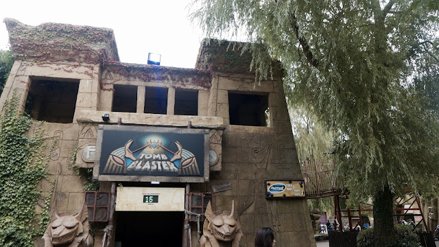 Photo of Tomb Blaster Entrance Chessington World of Adventures