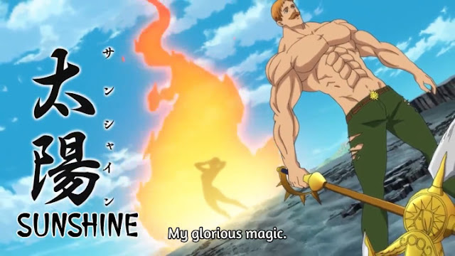 Escanor (Seven Deadly Sins)
