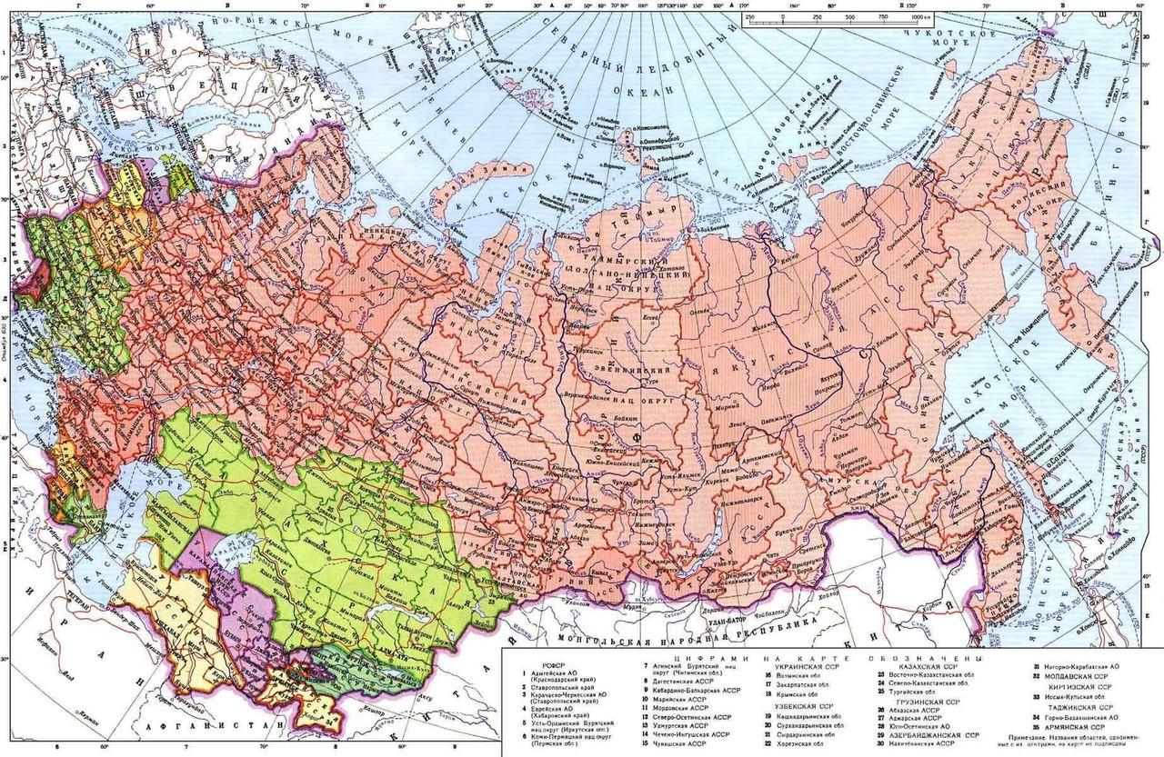 O FIM DA UNIÃO SOVIÉTICA (URSS) EM 1991
