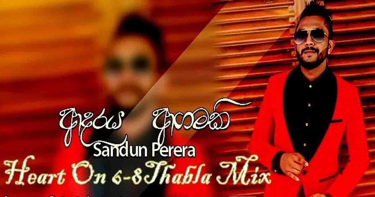 Adaraya Agamaki Heart On 6-8 Thabla Mix DJ Jeewantha
