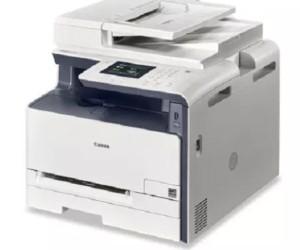 canon-imageclass-mf621cn-driver-printer