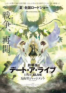Download Film Anime Movie Date a Live: Mayuri Judgment (2015) Subtitle Indonesia