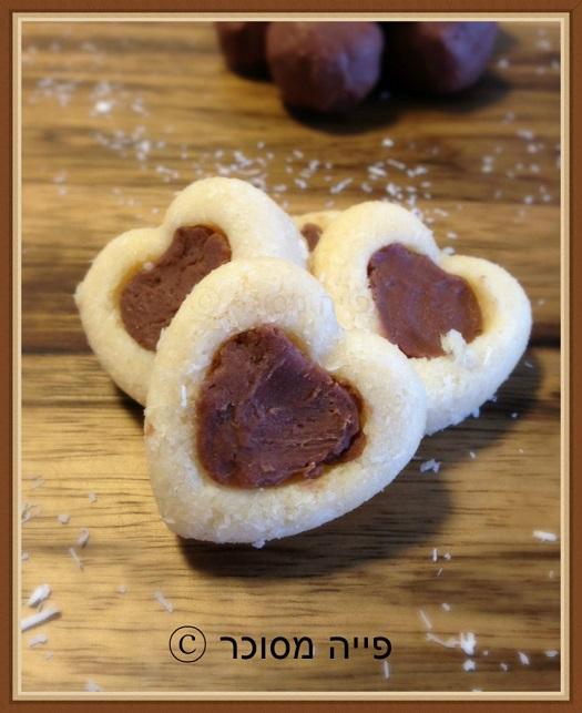 לבבות קוקוס שוקולד