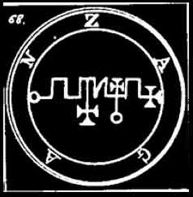 zagan, daemon, sigilo, goetia, ocultismo, demonologia