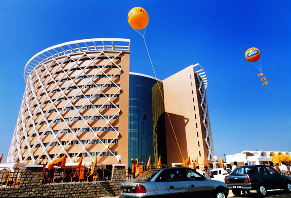The Rising Hyderabad