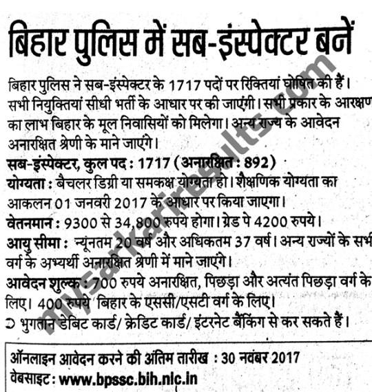 Sarkari Results-Govt Naukri Online-Latest jobs- Mysarkariresults