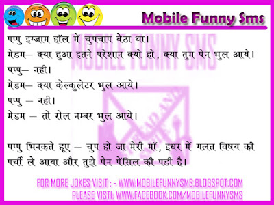 FUNNY GOOD JOKES  FOR WHATSAPP