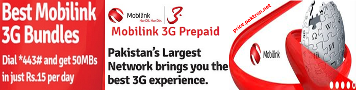 Mobilink 3G Package Rates Pakistan