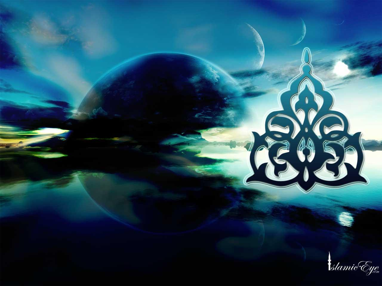 3D Islamic HD Wallpapers