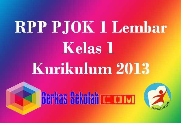 RPP PJOK 1 Lembar Kelas 1 Kurikulum 2013