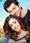 Karan Deol, Sehar Lamba upcoming 2019 Hindi aromatic film Pal Pal Dil Ke Pass produced by sunny deol Wiki, Poster, Release date, Songs list wikipedia