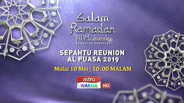 Sepahtu Reunion Al-Puasa (2019)