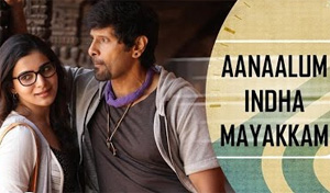 10 Endrathukulla – Aanaalum Indha Mayakkam Video | Vikram, Samantha | D. Imman