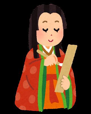 歌を詠む平安貴族のイラスト(女性)