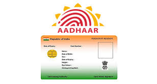 this is image of aadhaar