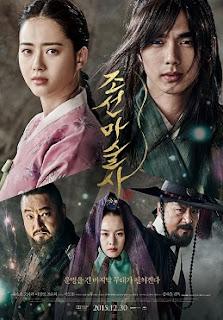 The Magician (2015) นักมายากลแห่งโชซอล [พากย์ไทย+ซับไทย]