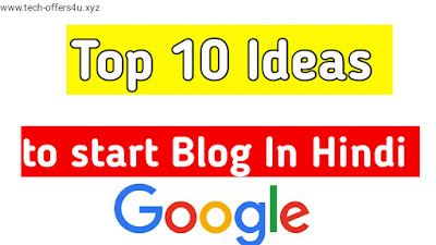 Best ideas to start blog, Konsa best topic hai blogging ke liye , unique blog ideas