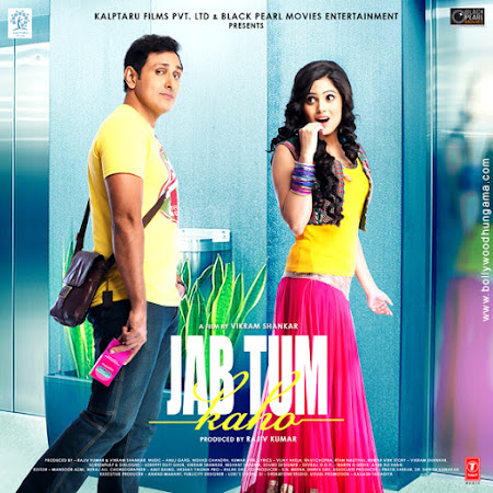 Jab Tum Kaho (2016) Movie Poster