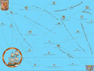 Золотой караван архипелаг