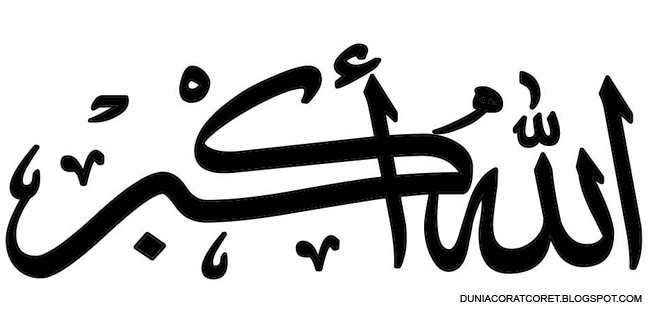 Kaligrafi Tulisan Allahu Akbar Cikimm Com