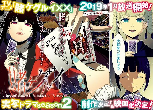 Estreno anime 2019 Kakegurui