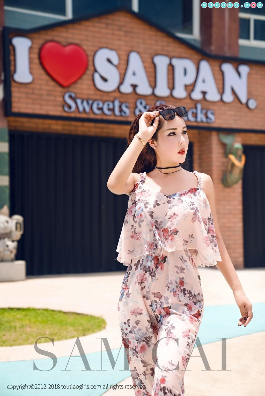 Image TouTiao-2018-04-13-Cai-Nan-MrCong.com-008 in post TouTiao 2018-04-13: Người mẫu Cai Nan (蔡楠) (13 ảnh)