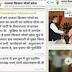 भाजपा नेता ने मुख्यमंत्री को बताया कमीशनखोर, बीजेपी हुई शर्मसार