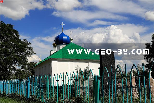 Солтановщина. Церковь Святой Троицы