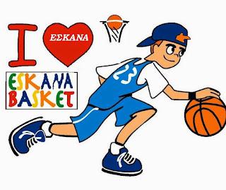 Κλήση αθλητών για προπόνηση των αγοριών στο Βυζαντινό (08.00)