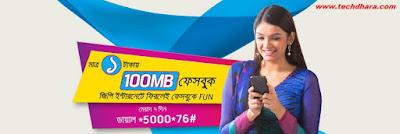 Grameenphone 100MB FaceBook internet data at tk. 1 for 7 days