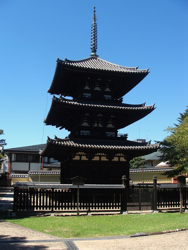 Kohfuki-ji Pagode in Nara