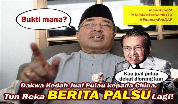 Dakwa Kedah Jual Pulau Kepada China, Mahathir Reka Berita Palsu Lagi!