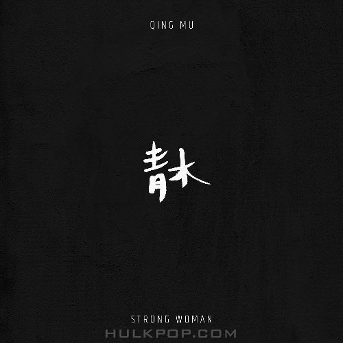 QingMu – Strong Woman – Single