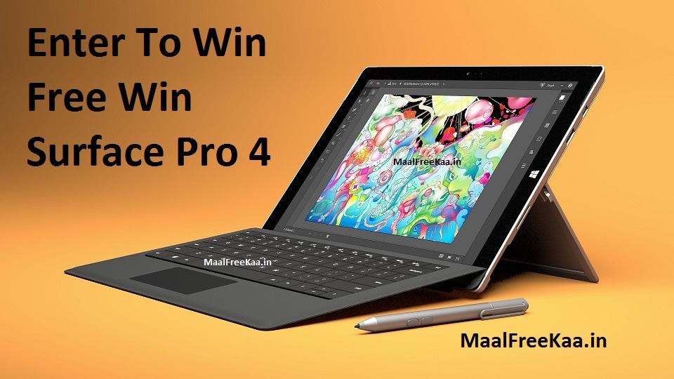 Microsoft laptop giveaway