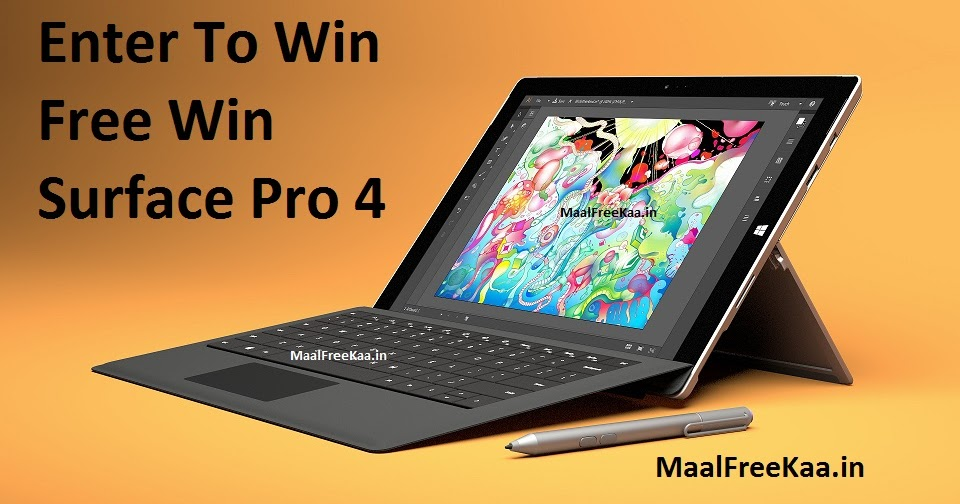 giveaway surface pro 4