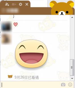 5 - [Chrome] 美化Facebook 聊天室,可愛主題讓你輕鬆套用
