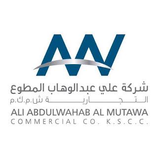 وظائف خالية فى شركه علي عبد الوهاب المطوع التجاريه فى الكويت 2017