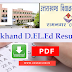 Uttarakhand D.El.Ed Result 2019 Download ubse.uk.gov.in