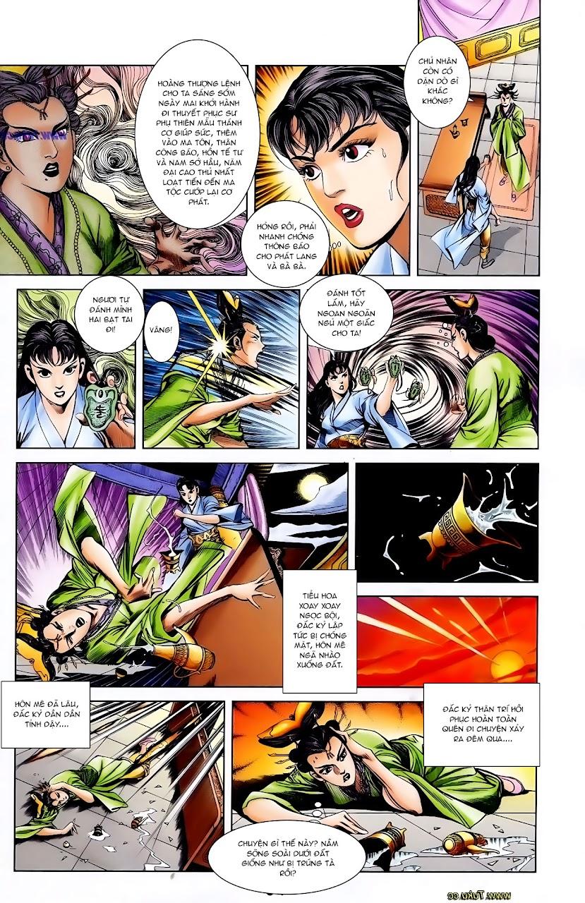 Cơ Phát Khai Chu Bản chapter 111 trang 12