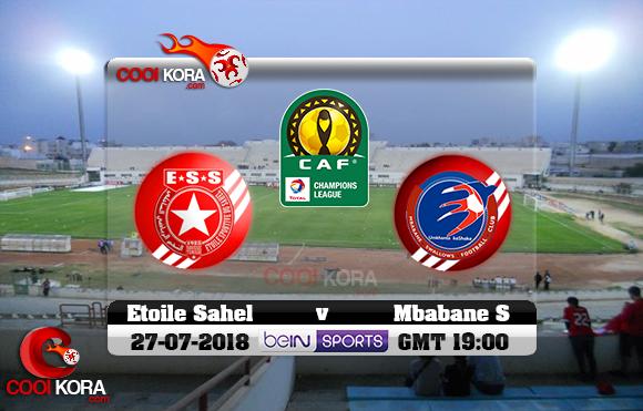 مشاهدة مباراة النجم الساحلي وامبابان سوالوز اليوم 27-7-2018 دوري أبطال أفريقيا