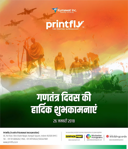 Atm card style wedding invitation cards printing services in indore happy republic day stopboris Image collections